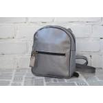 Рюкзак bp_5_metallic